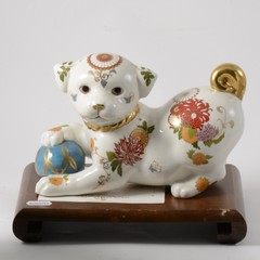 Franklin porcelain model Imperial Puppy of Satsuma